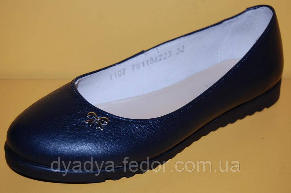 Детские Туфли Bistfor Украина 78118 Для девочек Т.синій розміри 32_36