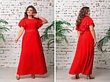 Нарядное вечернее платье,размеры:48,50,52,54., фото 2