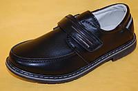 Детские Туфли ВВТ Китай 2533-1 Для мальчиков Черный размеры 31_36, фото 1