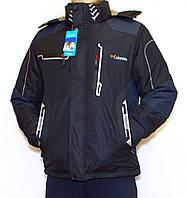 Сolumbia куртка мужская зимняя  (реплика) 48,56