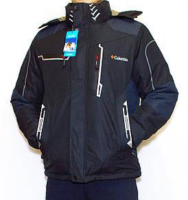 Куртка мужская зимняя 48