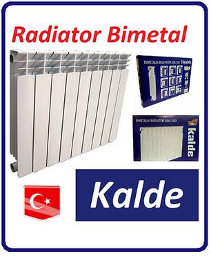 Биметаллический радиатор отопления Kalde 500 х 100 Турция, фото 2