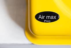 Вытяжка Air Max M151 pro желтая