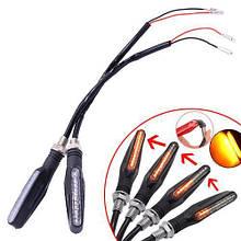 LED указатели поворота, поворотники для мотоцикла, Динамические, пара