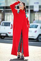 Стильный молодёжный длинный вязанный кардиган красного цвета с 42 по 52 размер