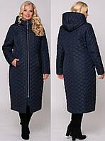 Женское стеганное пальто большого размера 54,56,58,60