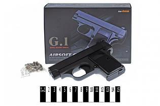 Детский пистолет G.11 браунинг страйкбольный, пластиковые пули, пістолет