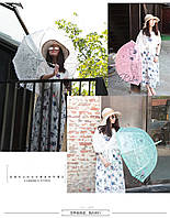 Зонт Гриб real star umbrella hf005a