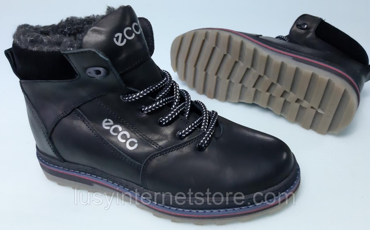 Ботинки кожаные зимние мужские от производителя модель ДБИ18