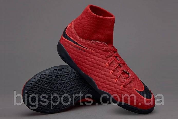 Бутсы футбольные для игры в зале дет. Nike Jr HypervenomX Phelon III Dynamic Fit IC (арт. 917774-616), фото 1