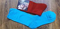 """Жіночі стрейчеві шкарпетки""""FASHION"""" Туреччина 23-25(36-41), фото 1"""