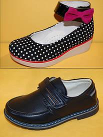 Туфли и мокасины