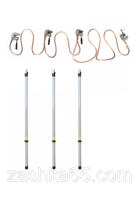Заземление переносное линейное ЗПЛ-10 П1(пруж)3/3Х25 до 10 кВ