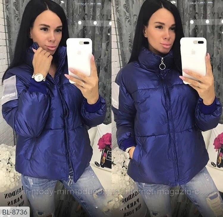 Женская куртка осень-зима BL-8736 р:42,44,46 059524
