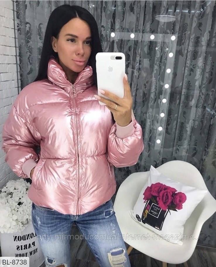Женская куртка осень-зима BL-8738 р:42,44,46 059526