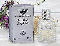 Женский тестер Giorgio Armani Acqua Di Gioia Vip (Джорджио Армани Аква Ди Джиола)  60 мл