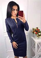 Теплое осеннее платье миди с длинным рукавом темно-синее