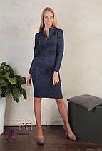 Теплое осеннее платье миди с длинным рукавом темно-синее, фото 2