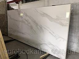 Кераміка Carrara Calacata 1.5cm