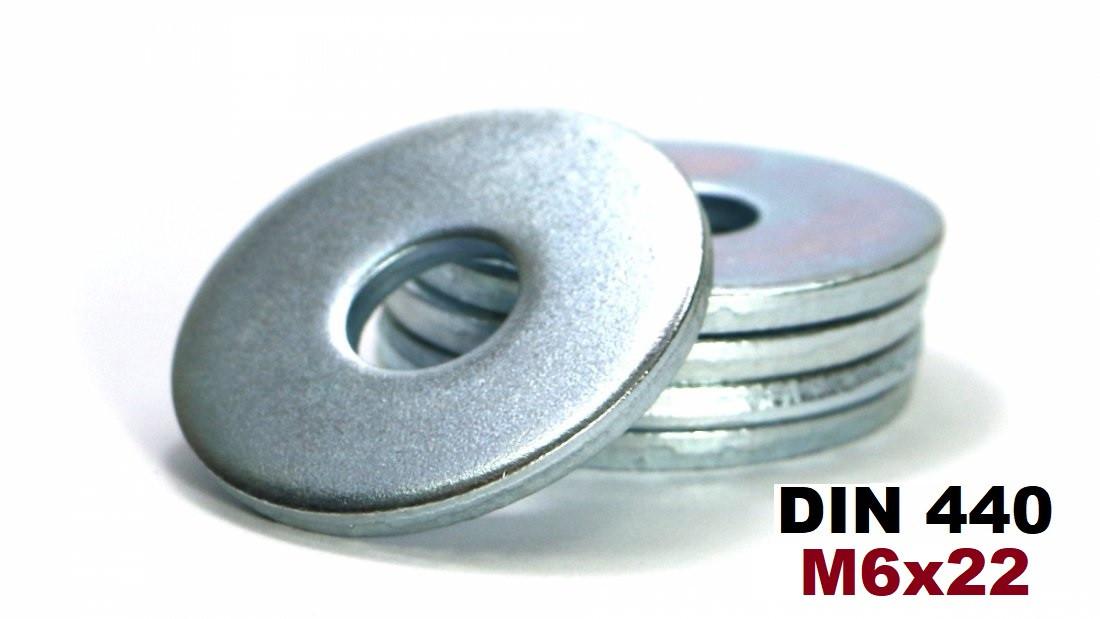 М6х22мм Шайба мебельная увеличенная Оцинкованная (DIN 440)