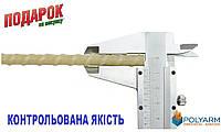 Композитная арматура 7 мм