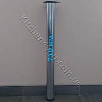 Круглая опора для стола высота 710 мм. цвет хром