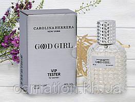 Тестер Carolina Herrera Good Girl Vip  60 мл