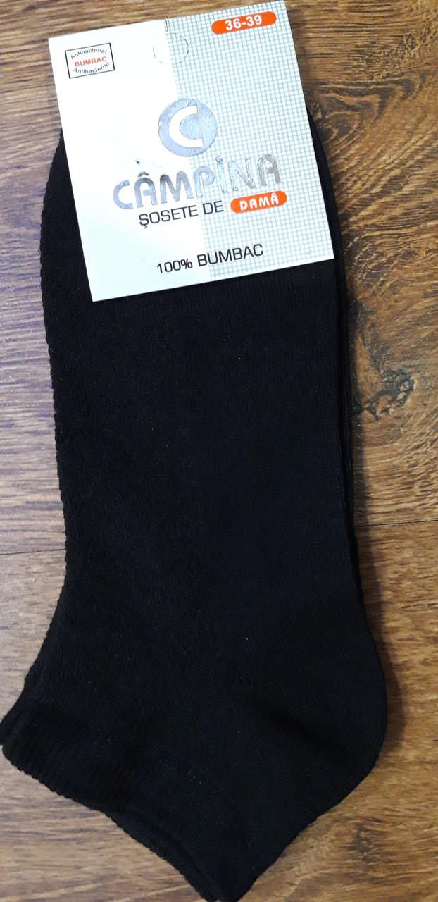 """Жіночі бамбукові короткі шкарпетки """"Campina"""",Туреччина 36-39"""