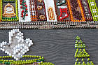 Набор для вышивки бисером Книжные истории (21 х 46 см) Абрис Арт AB-700, фото 4