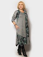 Женское платье большого размера, трапеция. Размер 58, 60, 62, 64