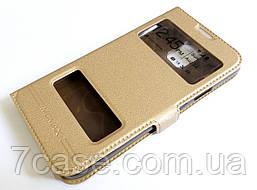 Чехол книжка с окошками momax для Samsung Galaxy S5 g900 золотой