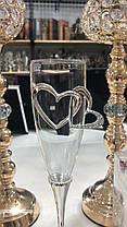 Свадебные бокалы Сердца влюбленных 005G, фото 2