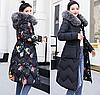 Жіноча зимове двостороння куртка.Арт.01432