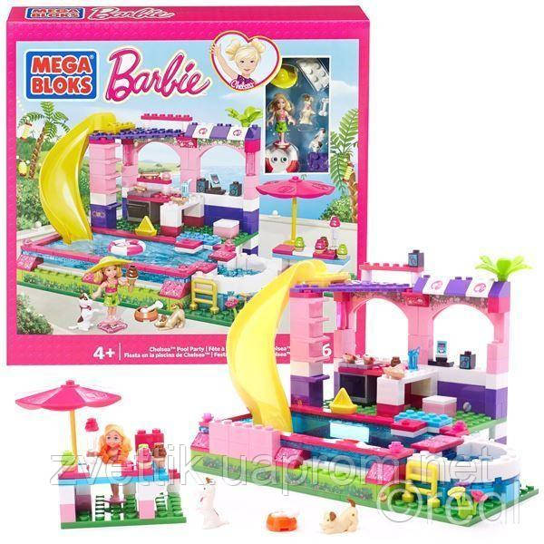 Конструктор Mega Bloks Barbie Chelsea Pool Party Мега блокс Бассейн Барби 226 дет Оригинал