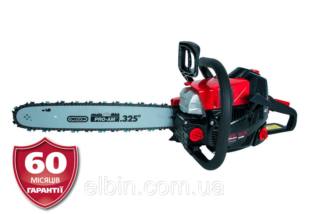 Бензопила Vitals Professional BKZ 719r Premium Edition
