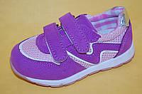 Детские кроссовки повседневные Clibee Польша K309 Для девочек Фиолетовый размеры 20_25, фото 1