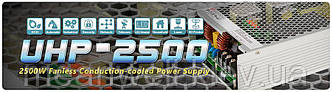 UHP-2500 - MEAN WELL выпускает источник питания на 2,5кВт без куллера