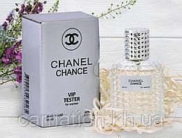 Тестер Chanel Chance Vip (Шанель Шанс) 60 мл