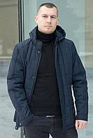 Мужская стеганная демисезонная темно синяя куртка с капюшоном в 50-58 размерах в наличии