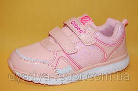 Детские Кроссовки повседневные Clibee Польша f767 Для девочек Розовый размеры 31_36