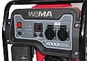 Генератор бензиновый WM4000i,  4,0Квт, 1 ФАЗА,  вес 38кг,  ИНВЕРТОР, фото 2