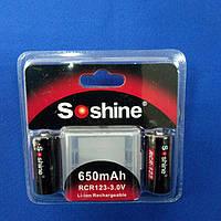 Аккумулятор Soshine CR123  3V 0,650Ah Li-Ion