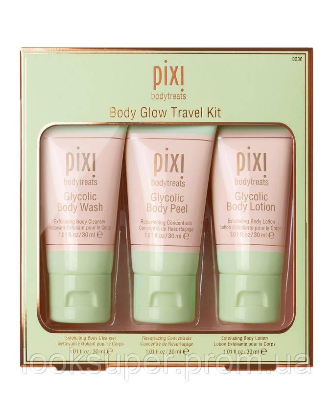 Набор PIXI Glow Body Travel Kit (3 x 30ml )