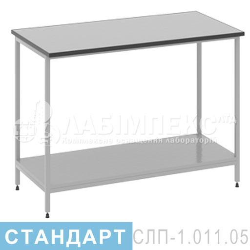 Стол лабораторный пристенный СЛП-1.011.05
