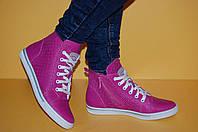 Детские демисезонные Ботинки Bistfor Украина 87054 Для девочек Малиновый размеры 32_37, фото 1