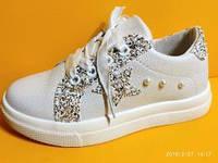 Детские Кроссовки повседневные Солнце Китай FG5-2 Для девочек Белый размеры 27_32