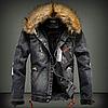 Джинсова чоловіча куртка.Арт.01433