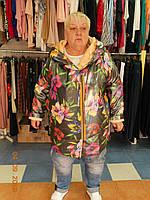 Шикарная куртка в цветы  на синтепоне Divas, фото 1