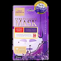 . Japan Gals маска с тремя видами плаценты 30 шт Pure5 Essence Premium