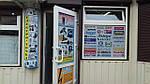 В период Локдауна наш магазин в Полтаве работает только как пункт выдачи заказов по предварительной договоренности по телефону!